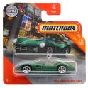 Aston Martin DBR1 Matchbox
