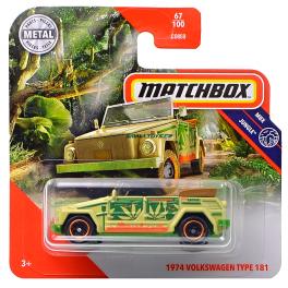 Volkswagen Type 181 Matchbox Jungle